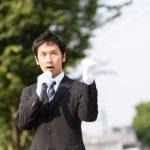 【神奈川エリア】衆議院選挙2017候補者一覧!小選挙区の当選予想と注目候補は?