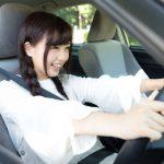 レンタカーの免責額とは?5万円の意味と保険の対物補償と車両補償について調べた