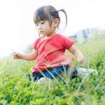 群馬高崎の子育て環境は良い悪い?首都圏から家族連れで引っ越した感想