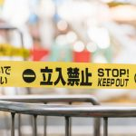 韓国の2018年の治安は?GW旅行時の注意点や朝鮮半島派遣の影響も