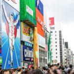 2025年万博の候補地決定はいつ?大阪の誘致ライバルはどこ?