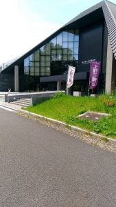 群馬県立歴史博物館の写真1