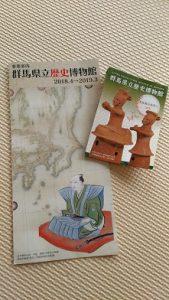 群馬県立歴史博物館の写真5