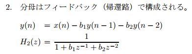 伝達関数から差分方程式に変換2