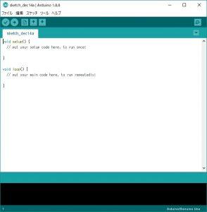 ArduinoIDEのダウンロード・インストール手順8