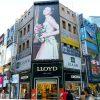 韓国コスメを日本の通販で手軽に買うならスタイルコリアンがオススメな理由とは