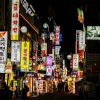 韓国旅行2019年は危険か?8月お盆休みに子供連れで行った状況報告