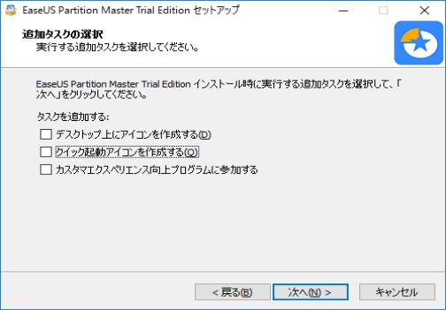 EaseUS Partition master 11