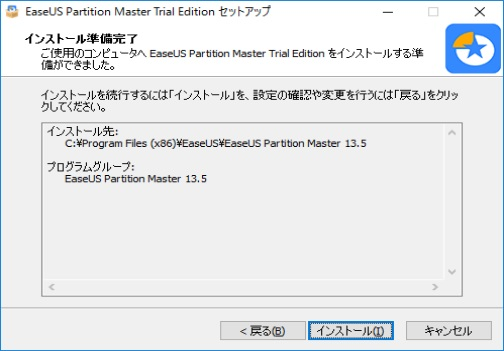EaseUS Partition master 12
