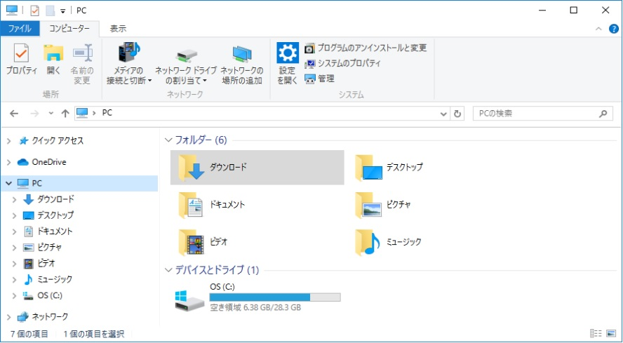 EaseUS Partition master 45