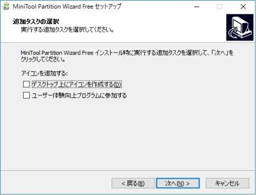 Minitool partition wizard11