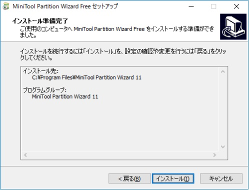 Minitool partition wizard15