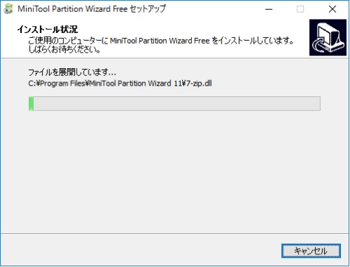 Minitool partition wizard16