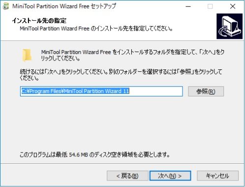 Minitool partition wizard9