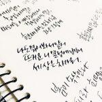 韓国語と日本語のバイリンガルの子供(大人)に育てることはできる?