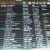 二重国籍で日本パスポートが有効期限切れでも韓国へ出国出来た体験談