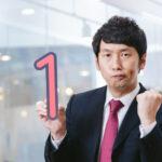 高崎市役所でマイナンバー(個人番号カード)を日曜日に受け取りに行った場合の待ち時間は?