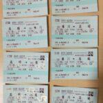 SLよこかわ(みなかみ)のボックス席を家族4人分購入するなら出発1か月前のチケット予約が安全!