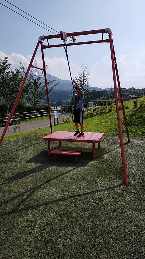 道の駅中山盆地で子供の遊び場ぷれあいパーク3
