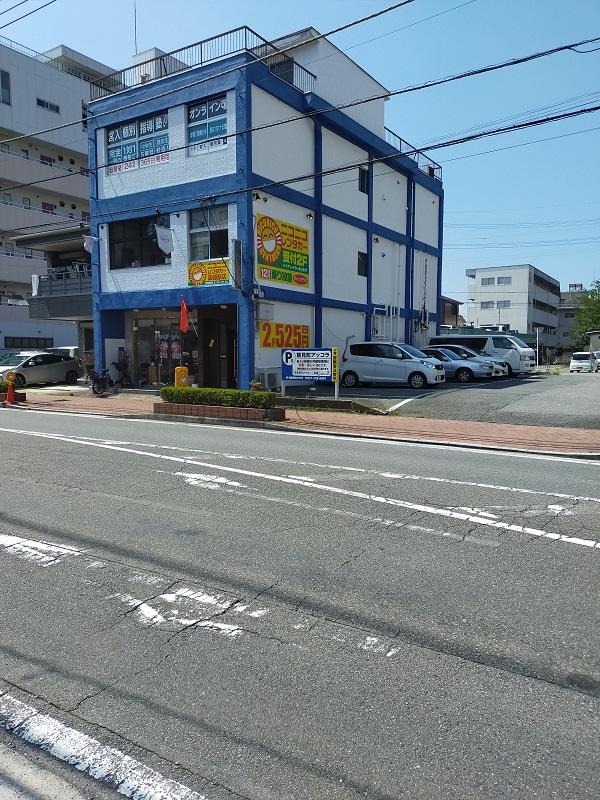 ニコニコレンタカー高崎駅前店