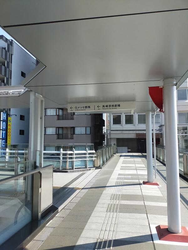 高崎駅から高崎芸術劇場までのルート3
